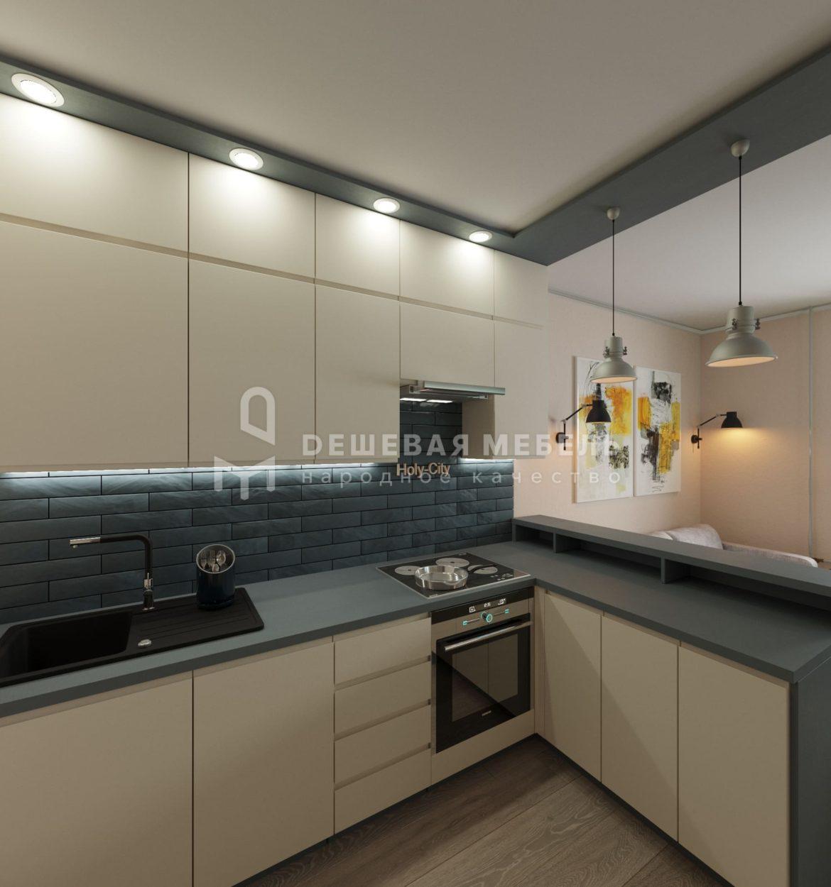 Кухня Румер